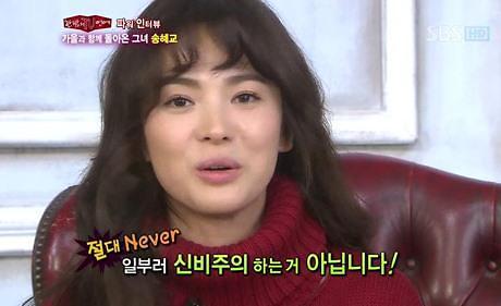 웬만한 여자 가수보다 높은 음역대를 소유하고 있는 남자 스타는?